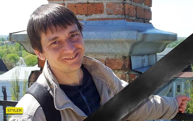 От тяжелой болезни умер журналист телеканала «Эспрессо»