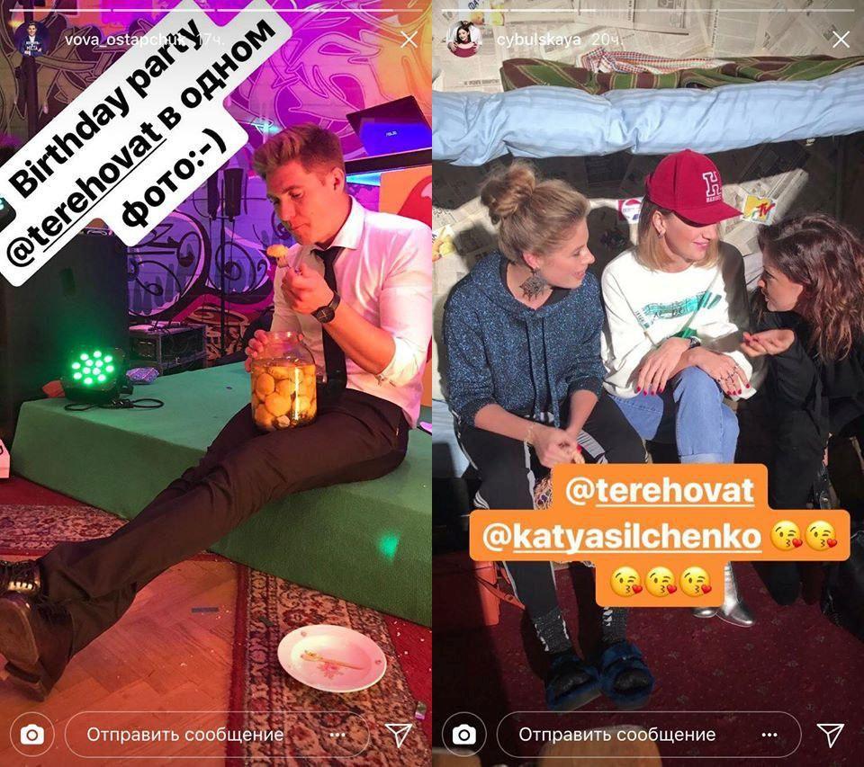 Дочь нардепа сняла целый корпус КНУ для вечеринки в честь своего дня рождения