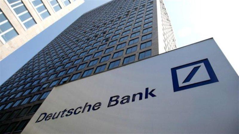 Deutsche Bank не рекомендует покупать криптовалюту