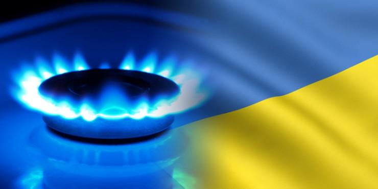 Украинцам поднимут тариф на газ
