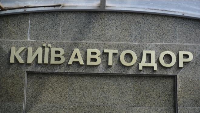 В Киеве вновь на нескольких мостах ограничат движение