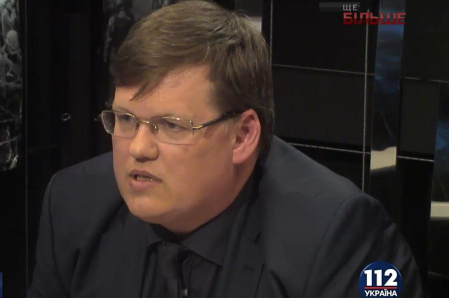 Розенко объяснил повышение пенсий украинцам