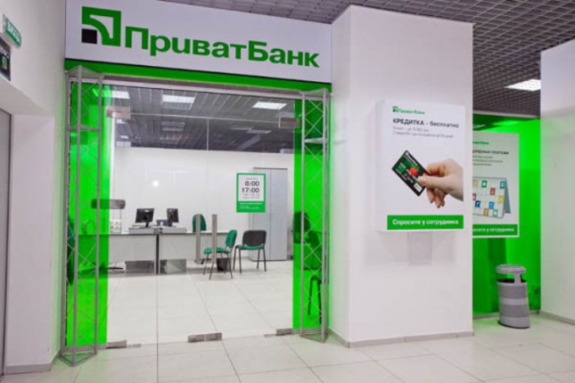 В Приватбанке планируют сокращения