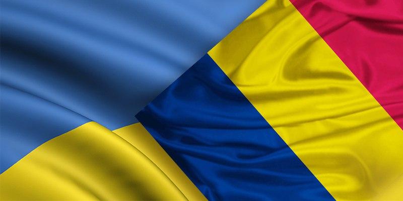 В Румынии настаивают, что закон об образовании нарушает права меньшинств в Украине