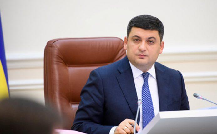 В Украине построят 500 новых кольцевых развязок, — Гройсман