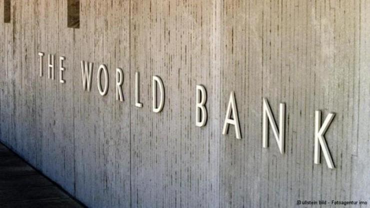 Нацбанк передал миллиард долларов резервов в управление Всемирному банку