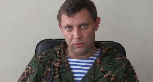 Главарь «ДНР» Захарченко пригрозил «отжать» Vodafone-Украина