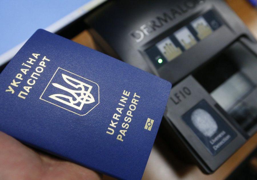 В Украине будут производить в два раза больше загранпаспортов