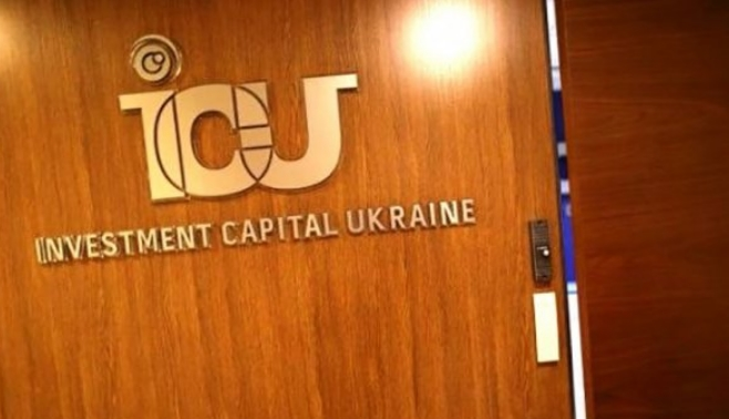 У ГПУ пока нет претензий к ICU по делу денег Януковича, — Луценко