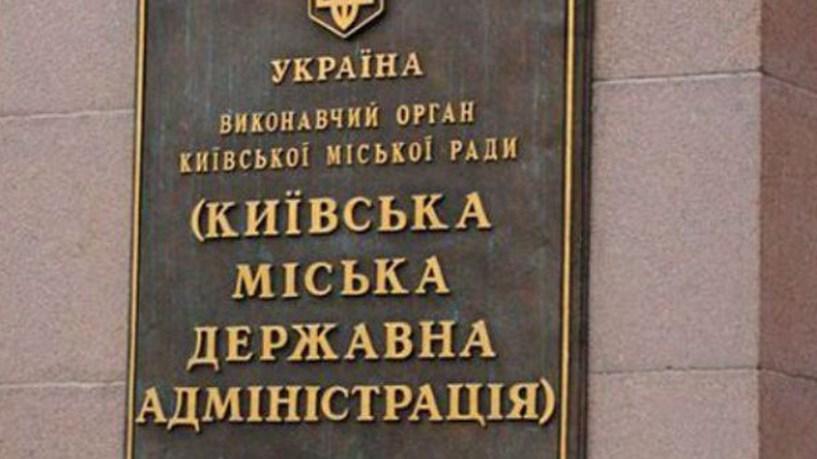 Власти Киева предупреждают водителей о гололедице 20-22 января