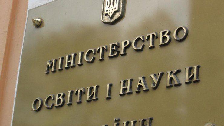 В Украине могут ввести возможность получать высшее образование на работе
