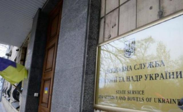 В Украине обнаружили крупное месторождение золота