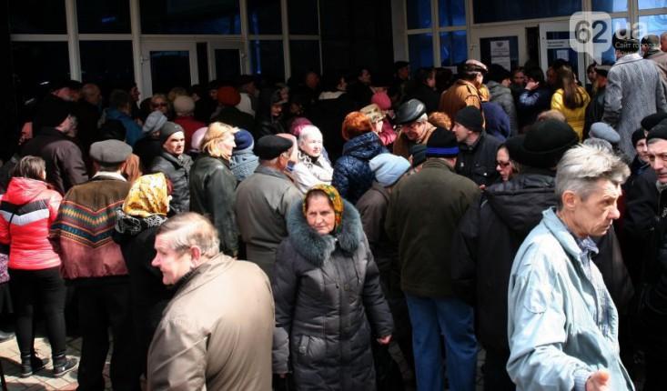 Какую социальную помощь будут получать украинцы без стажа работы