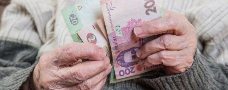 Кто в Украине получает пенсию выше 10 тысяч гривен