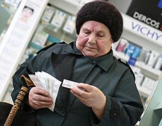 Цены на лекарства: кто и сколько зарабатывает на больных украинцах