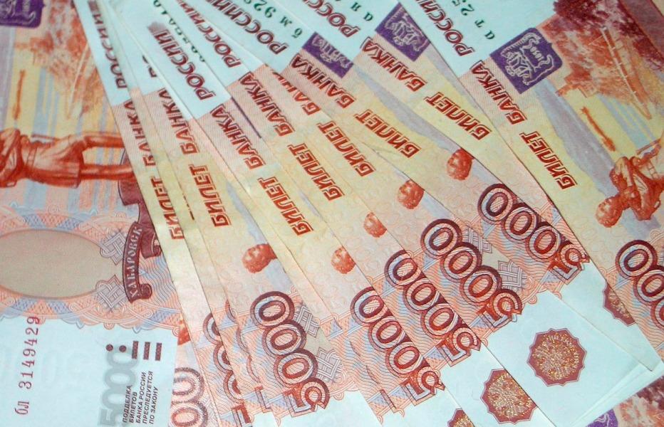 Названа сумма финансовых резервов России