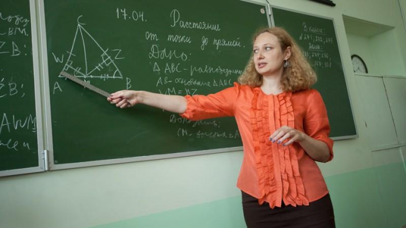 Минимальная зарплата учителя в Украине с 1 января увеличилась до 11 тыс. гривен