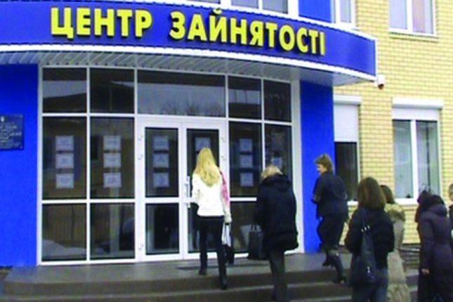 В службе занятости назвали причины «голода» на рынке труда в Украине