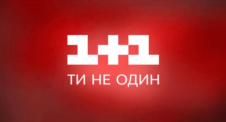 Украинский телеканал пожаловался на давление со стороны Нацбанка