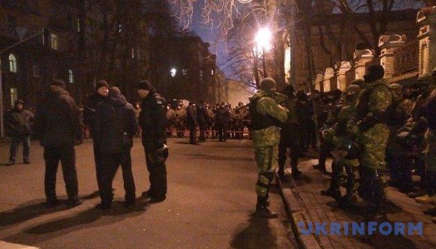 Под АП произошло столкновение между сторонниками Саакашвили и правоохранителями