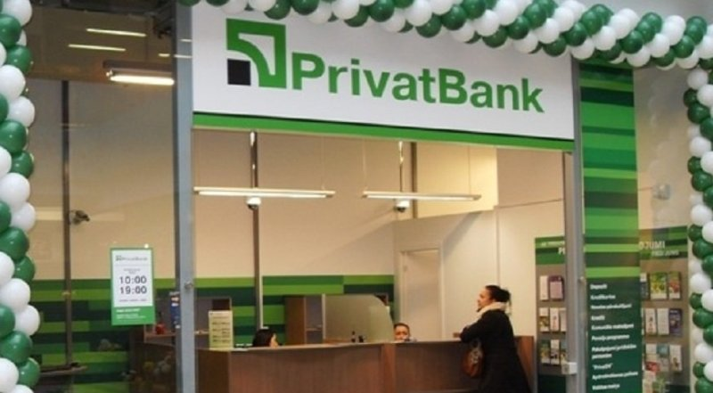 Приватбанк выделит малому бизнесу кредитов на 5 миллиардов