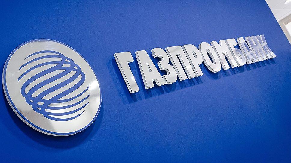 АР: Швейцария ввела санкции против дочерней компании российского «Газпромбанка»