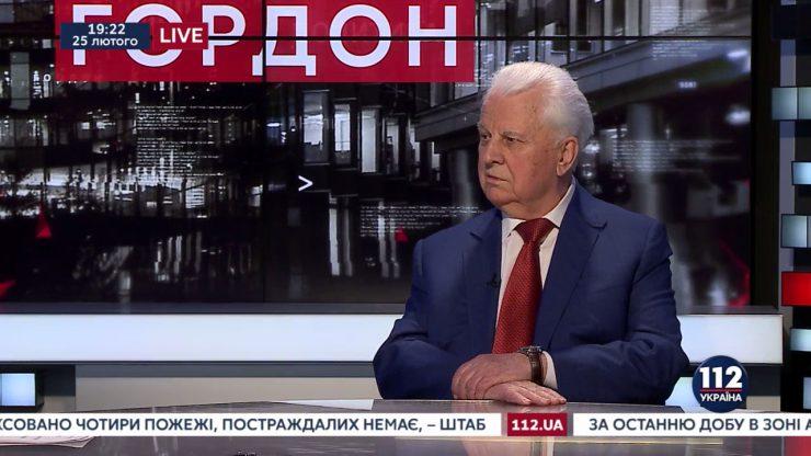 С двоевластием в Украине нужно покончить, — Кравчук