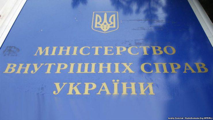 В МВД отрицают снятие охраны с Шевченковского райсуда Киева