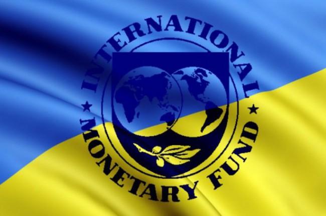 Украина выплатит МВФ 460 миллионов долларов двумя платежами
