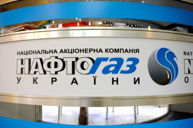 В «Нафтогазе» оценили запасы газа, учитывая морозы в Украине