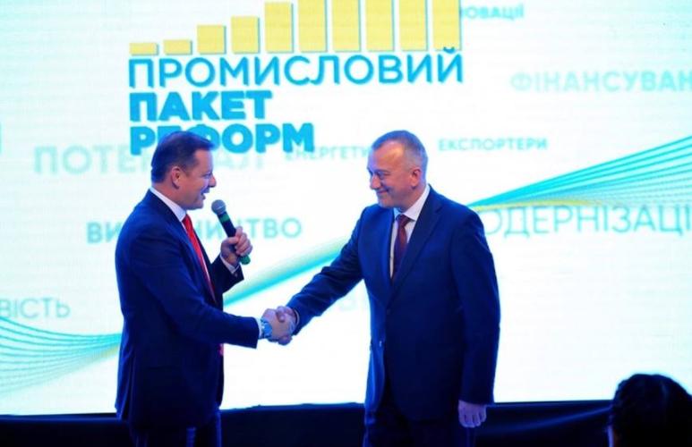Ринат Ахметов берет под контроль Радикальную партию Ляшко
