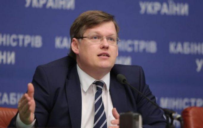 Розенко заверил, что киностудию Довженко продавать не будут