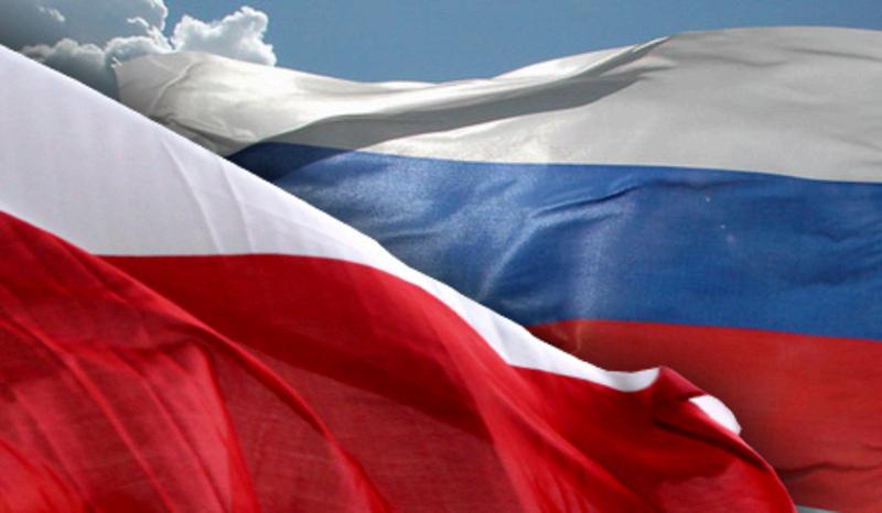 В посольство Польши в Москве прислали конверт с ядом от насекомых