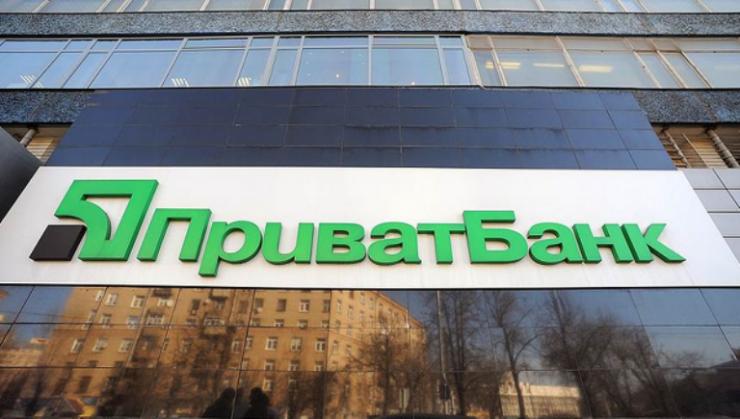 Нацбанк выдал ПриватБанку 2,3 млрд грн рефинансирования