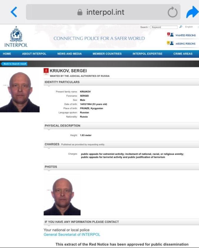 Интерпол начал розыск российского публициста, который скрывается в Украине