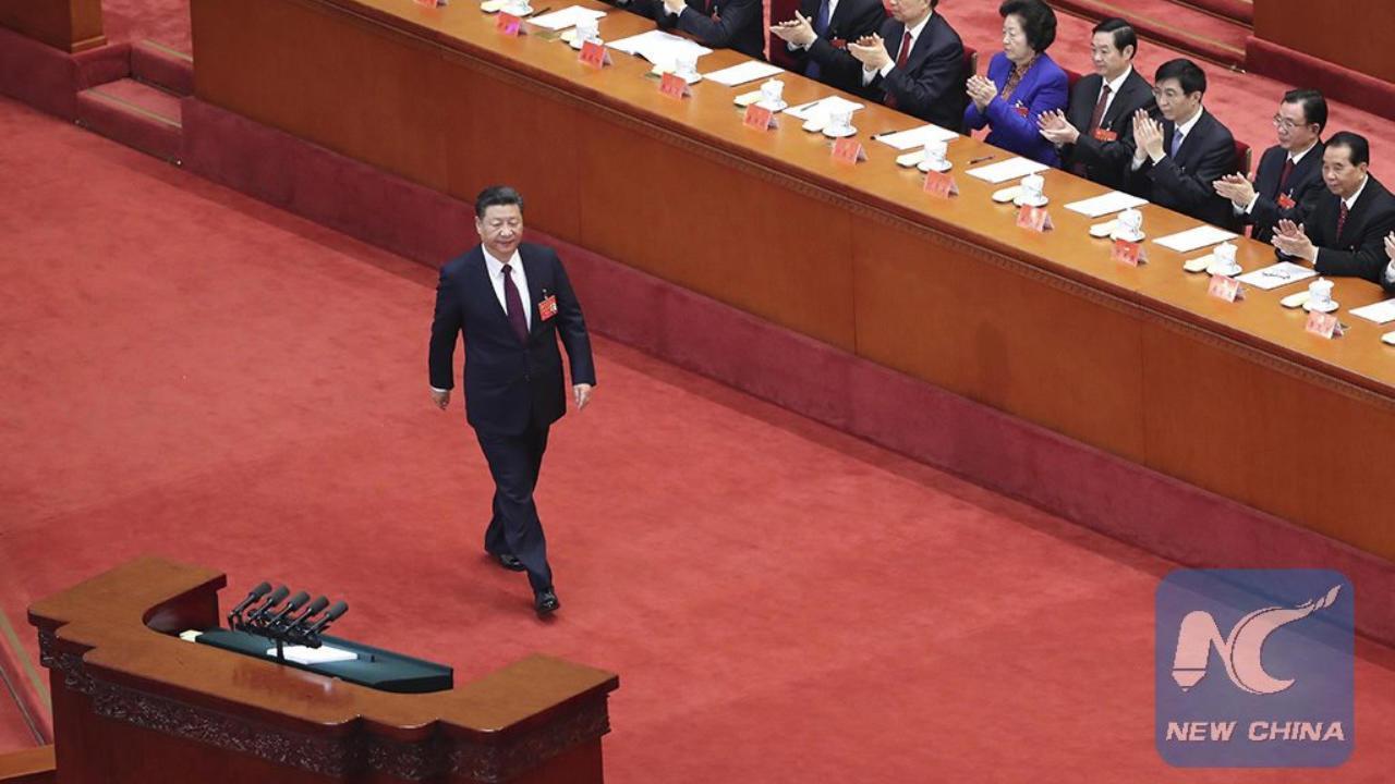 Компартия Китая хочет изменить Конституцию и оставить Си Цзиньпина у власти и после 2023 года
