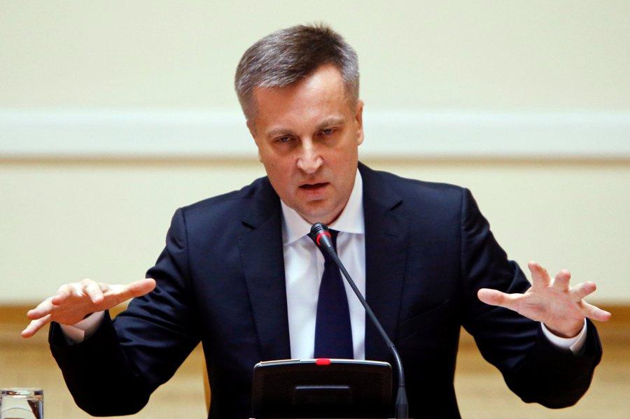 Наливайченко объяснил, почему в 2014 не задержали лидера крымских сепаратистов Аксенова