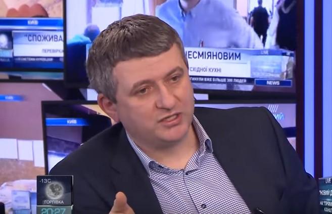 Юрий Романенко: После выборов 2019 года Украина может повторить судьбу Боснии