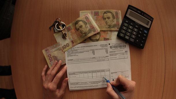 Долги украинцев по оплате коммунальных услуг могут увеличиться
