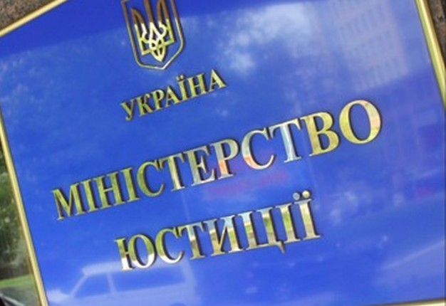 Минюст начнет взымать задолженности с предприятий-должников, — Петренко