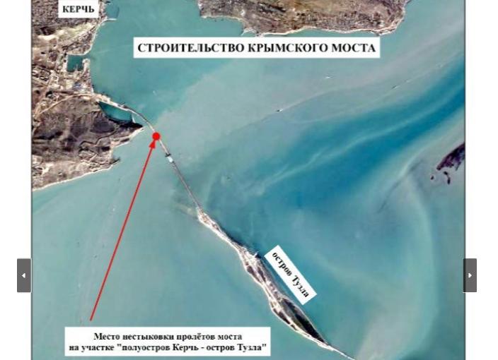 Строители Керченского моста не сумели состыковать металлические пролеты
