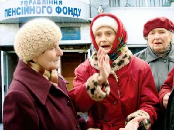 Требования по трудовому стажу не сможет выполнить каждый второй украинец