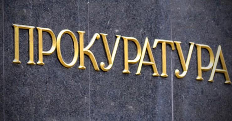 В Киеве задержали директора «Элита-центр», — прокуратура