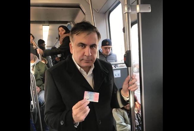 Саакашвили показал документ, полученный в Амстердаме