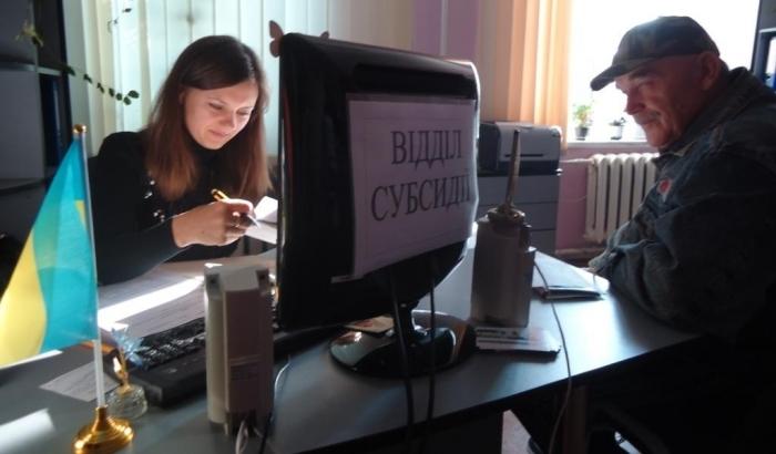 Украинцам изменят правила получения субсидии