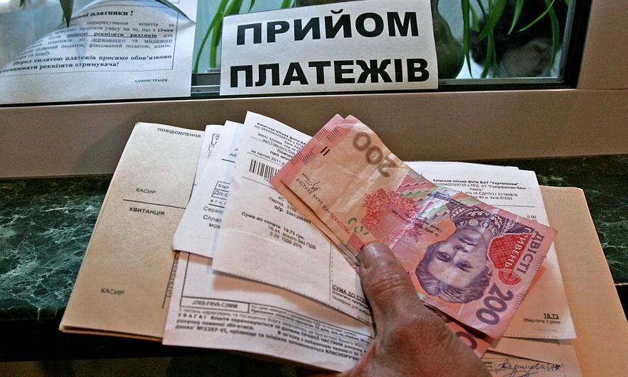 В Минсоцполитики сказали, когда украинцы будут получать субсидию в денежной форме