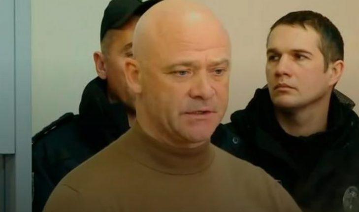 В САП обжалуют меру пресечения Труханову и его заместителю