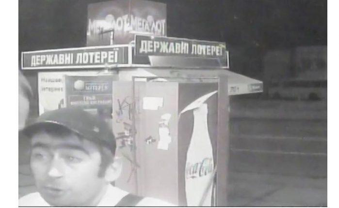 Прокуратура просит опознать подозреваемого в убийстве начальника УГО Киева