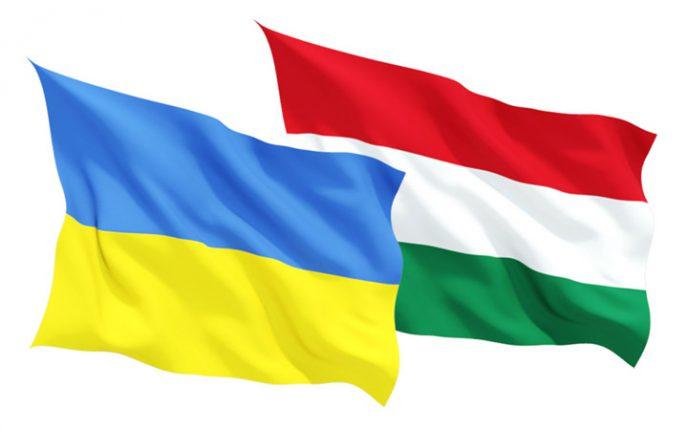 В Венгрии выдвинули условия для начала диалога с Украиной о языке образования