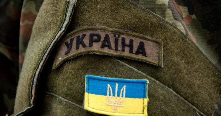 Двое украинских военных ранены во вторник в зоне АТО, — штаб